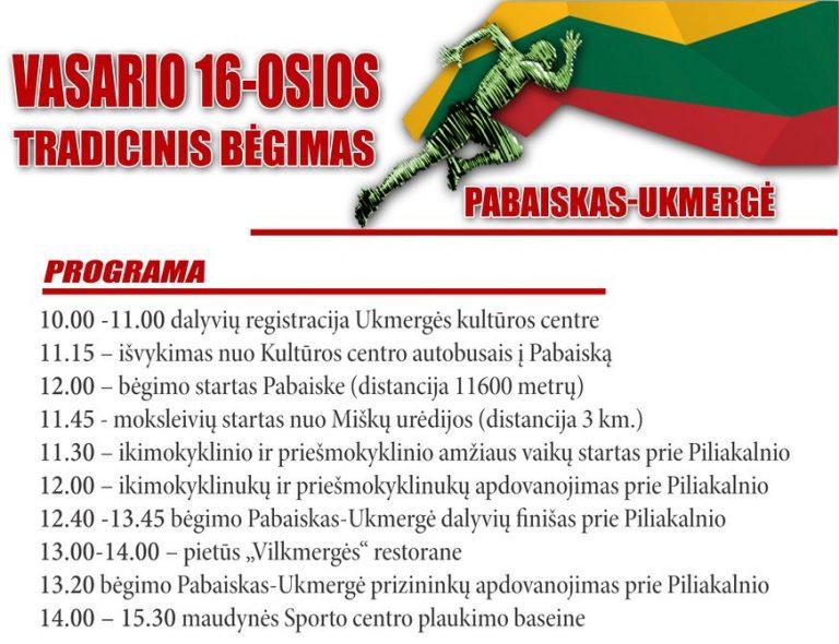 Vasario 16-osios tradicinis bėgimas Pabaiskas – Ukmergė