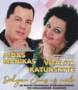 Vitalijos Katunskytės ir Aido Maniko koncertas